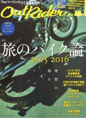 fc2blog_20151114225818fd2.jpg