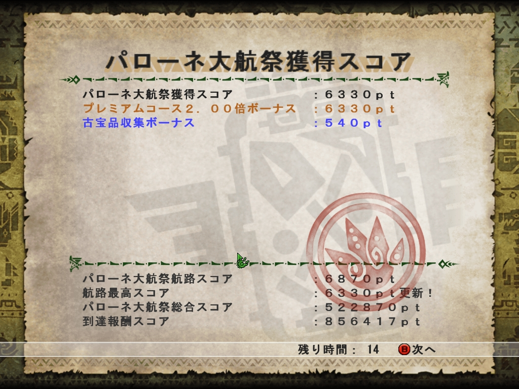 mhf_20151020_154038_734.jpg