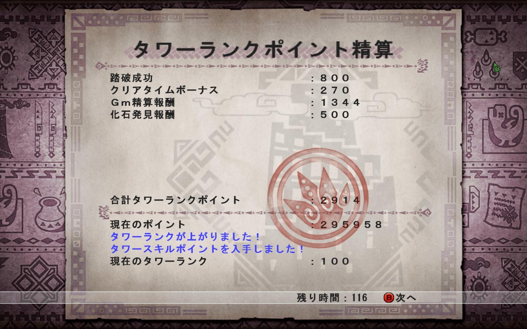 mhf_20151102_103454_150.jpg