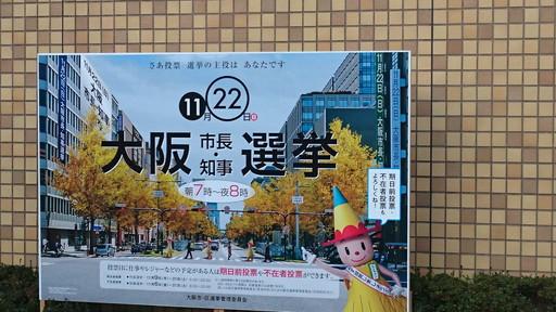 sumiyoshiDSC_0076.jpg