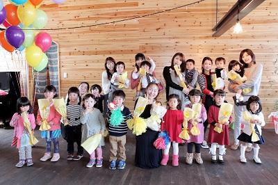 happyoukai2016032006.jpg