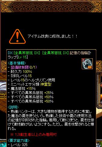 151021sinpikyo3.png