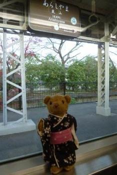 阪急電車内 2015 秋ベァー