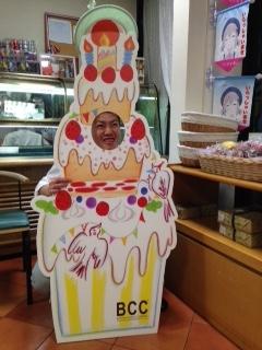 cake boad nakamura