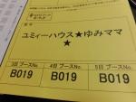 2016_04110039.jpg