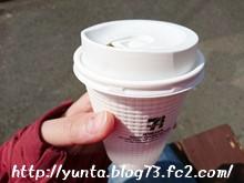 セブンカフェ ホットコーヒー