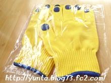 Tポイントオリジナル手袋
