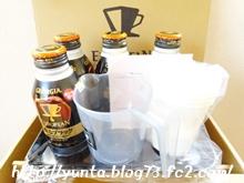 ジョージアヨーロピアン香るブラック ホット体験キット