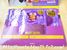 TSUBAKI シャンプー&コンディショナー(試供品)