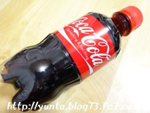 コカコーラ350mlサイズ