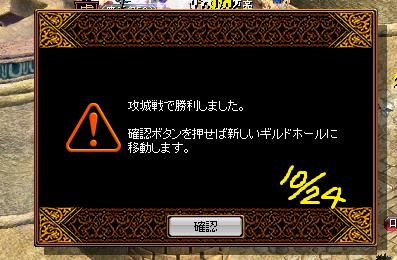 百虎結果(10.24