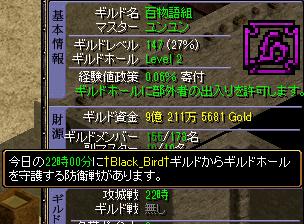 201511.7百物語組守り