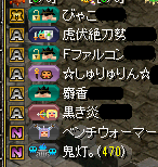 20151208090052b23.png