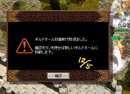 百虎結果(12.5