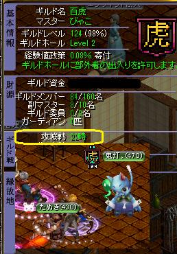22時Vs無限G(2015'12.5