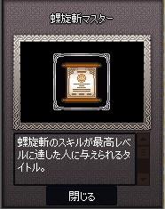 2015y11m10d_223358018.jpg