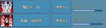 2015y11m12d_190117701.jpg