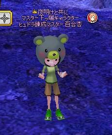 2015y12m04d_203513406.jpg