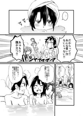 fuku_004.jpg
