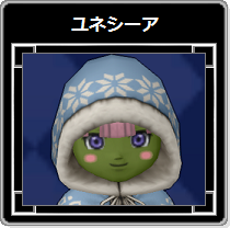 DQX・ユネシーア04