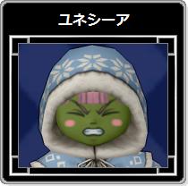 DQX・ユネシーア24