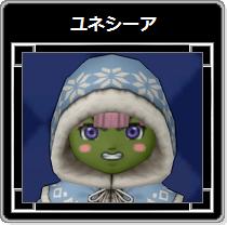 DQX・ユネシーア25