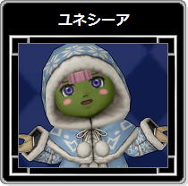 DQX・ユネシーア36