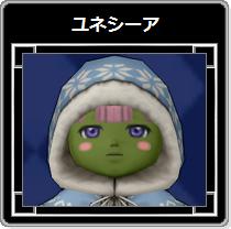 DQX・ユネシーア37
