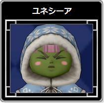 DQX・ユネシーア41