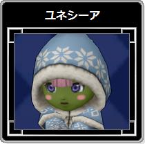 DQX・ユネシーア46