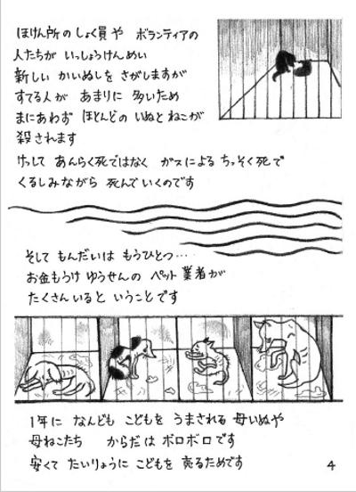 ブログNo.533(皆様に読んでほしい絵本)4