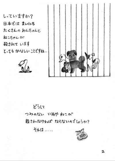 ブログNo.533(皆様に読んでほしい絵本)2