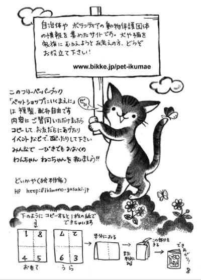 ブログNo.533(皆様に読んでほしい絵本)8