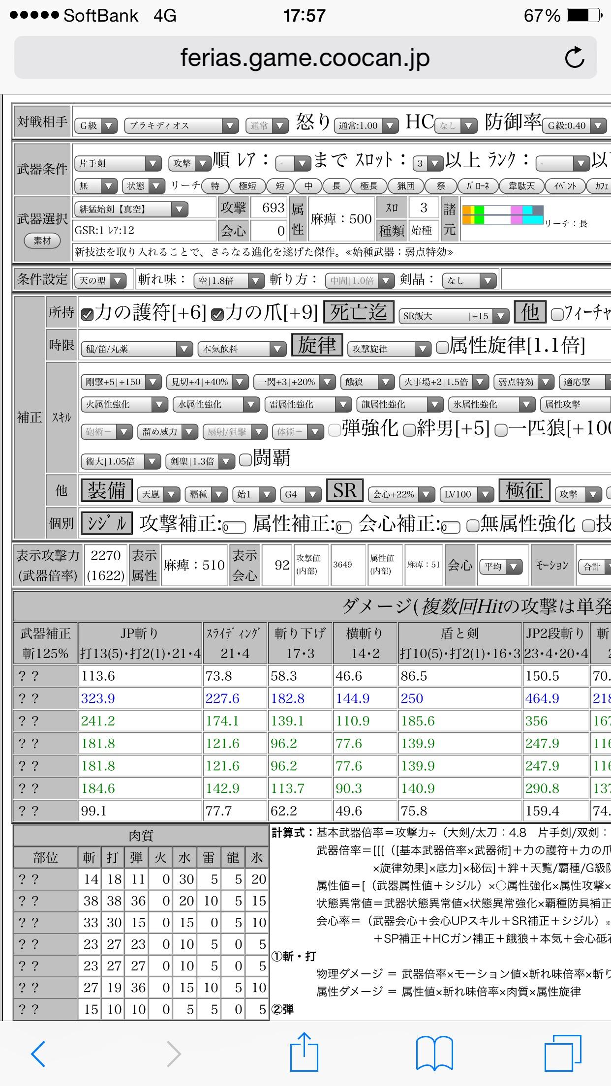 201510281921460b4.jpg