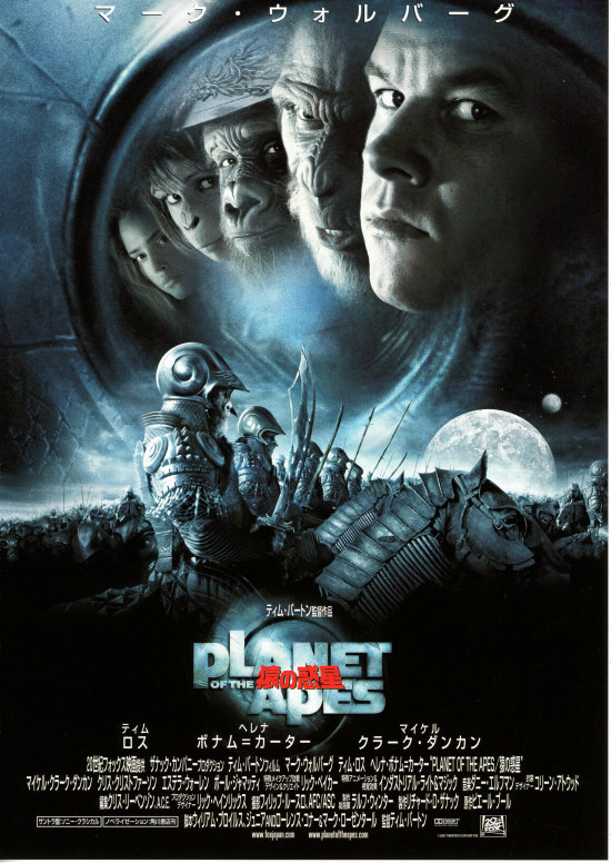 No1136 『猿の惑星 6猿の惑星 6 PLANET OF THE APES 猿の惑星』