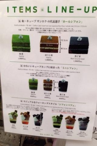 2015-10-27     心斎橋店2