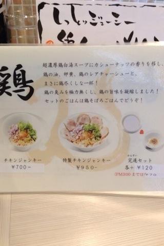 2015-11-19    分家 ワダチ4