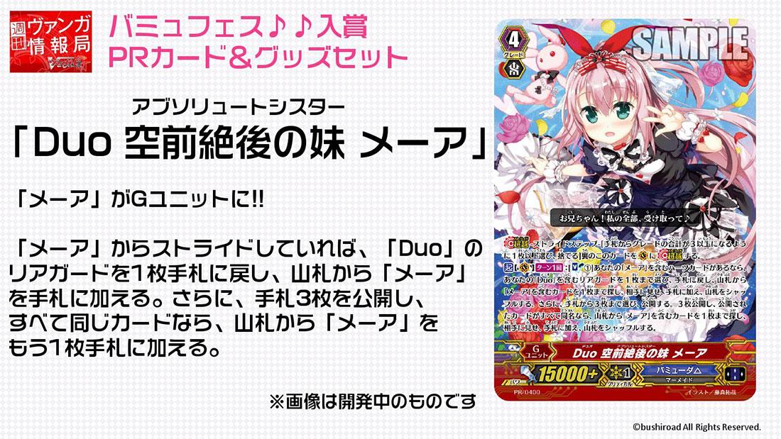 weekly_vg_160322_18.jpg