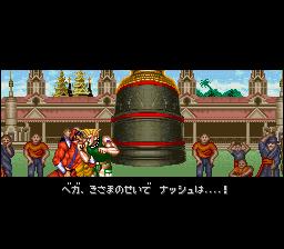 Street Fighter II (Japan)-0