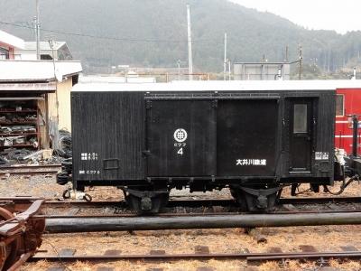 DSCN2171.jpg