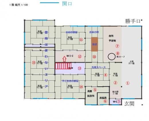 古民家平面図0012