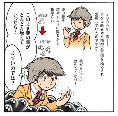 ys_utsu02.jpg