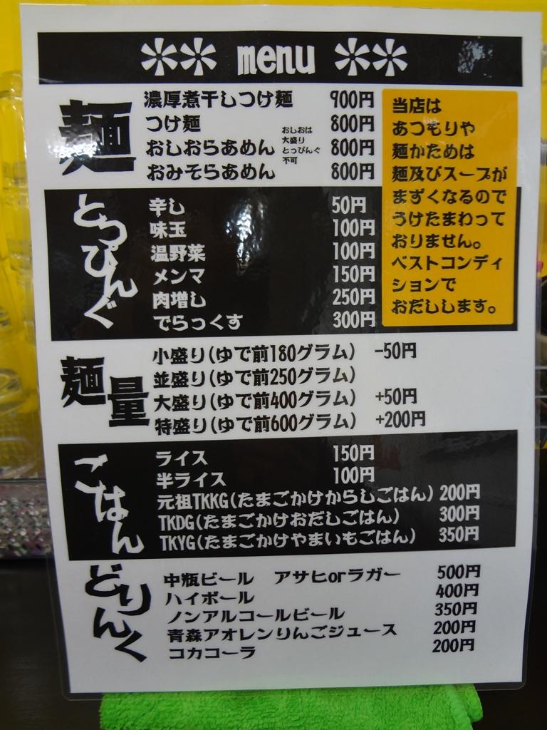DSC03260_2747.jpg