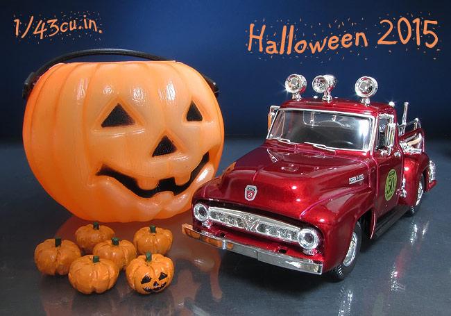 Halloween_2015_3.jpg