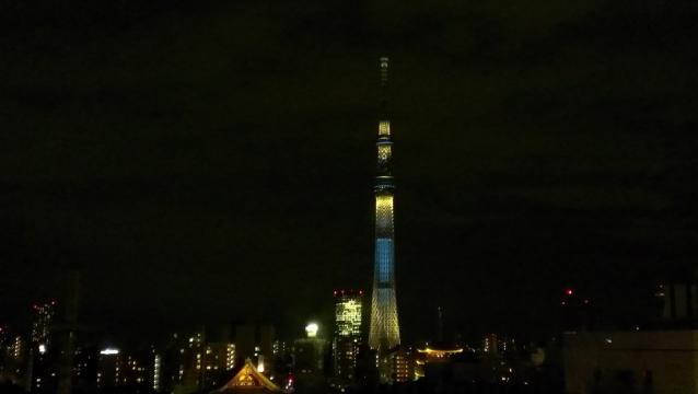 2015-11-10_21-04-17.jpg