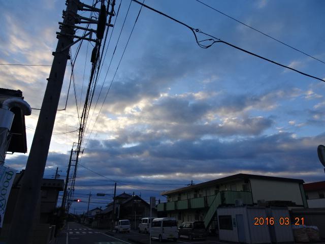 2016_03210003.jpg
