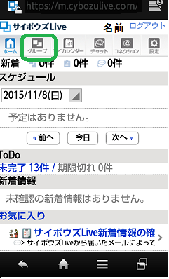 20151114102917fbe.png