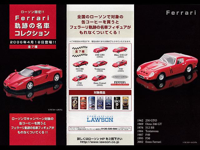 Lawson_Ferrari_model_car_03.jpg