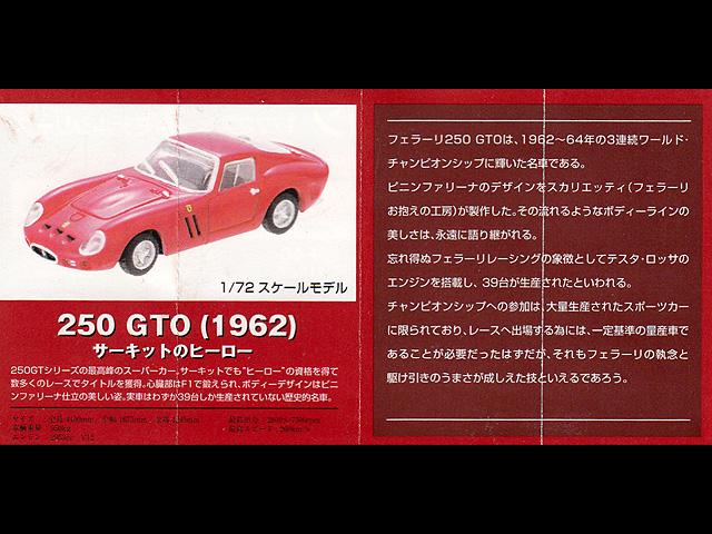 Lawson_Ferrari_model_car_09.jpg