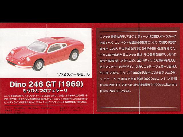 Lawson_Ferrari_model_car_12.jpg